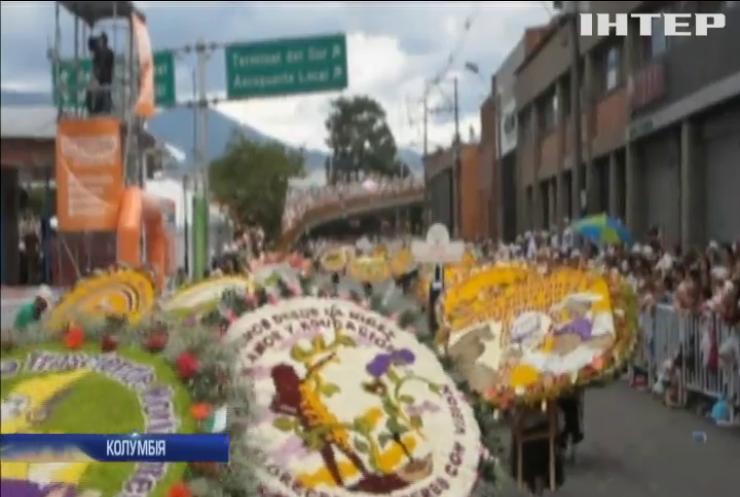 У Колумбії пройшов парад квітів