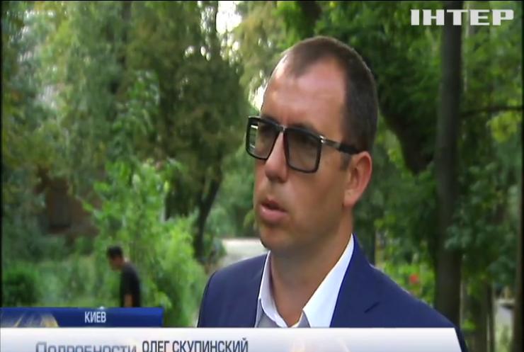 Активисты обратились к президенту Украины проверить причастность к коррупционным схемам главы ФФУ Андрея Павелко
