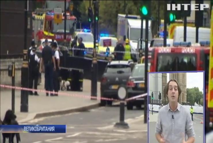 В Лондоне у здания парламента произошел теракт