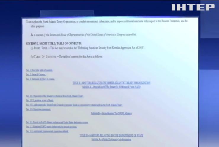 Конгрес США опублікував законопроект про нові антиросійські санкції