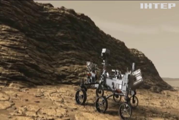 На Марсі зник апарат NASA