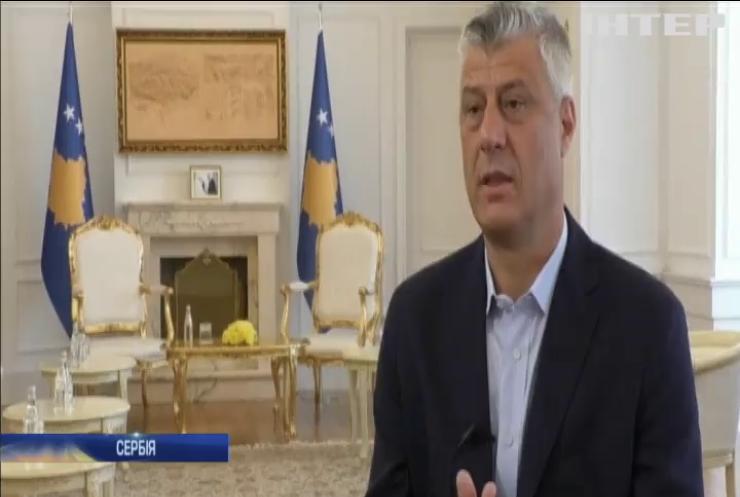 Президент Косова закликав Сербію скоригувати кордон