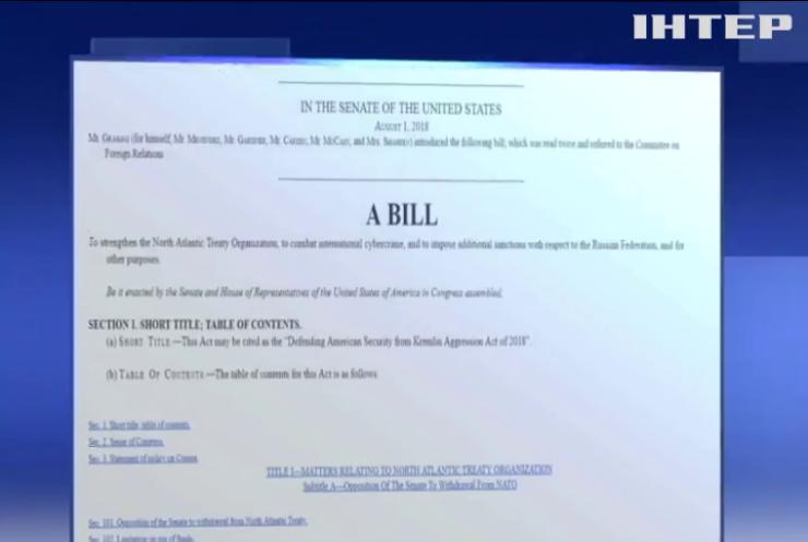 У США зареєстрували законопроект про нові антиросійські санкції