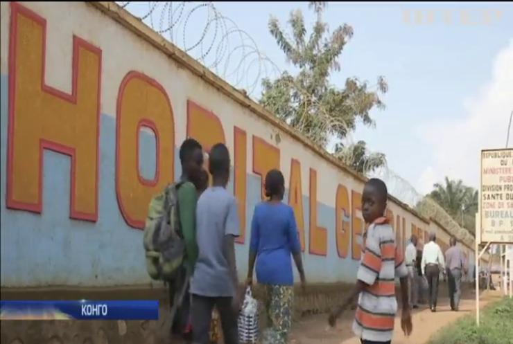 Вірус Ебола вбив 42 людини у Конго