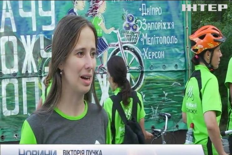 Волонтери та незрячі влаштували велопробіг Україною