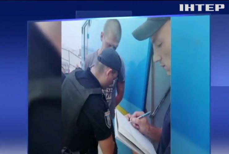 """У Києві затримали озброєних """"тітушок"""""""