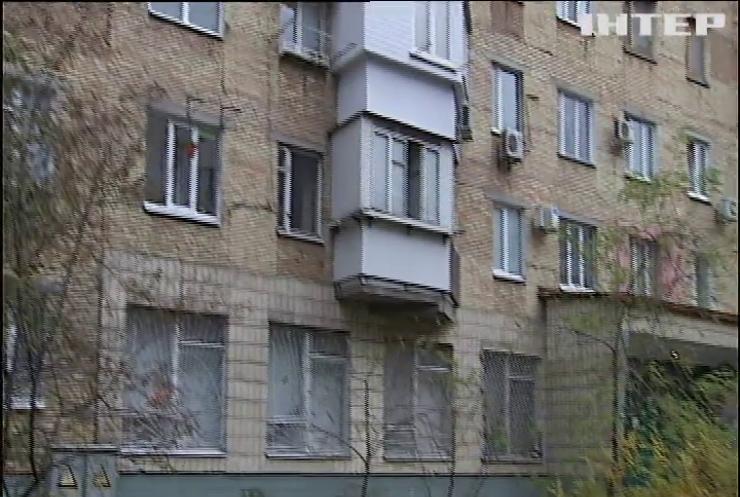 Правила застройки в Украине кардинально изменятся с 1 сентября