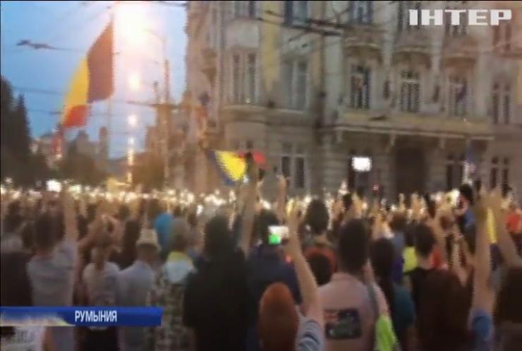 Правительство Румынии заявляет о попытке государственного переворота