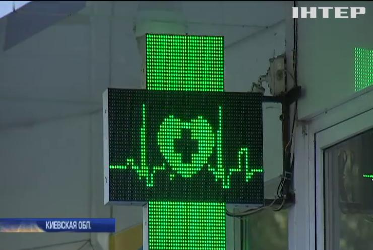 В Украине сократят количество аптек