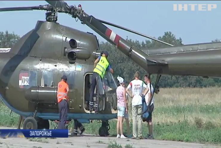 В Запорожье провели чемпионат Украины по вертолетному спорту