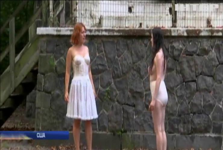 У Нью-Йорку показали театральну виставу з голими акторами