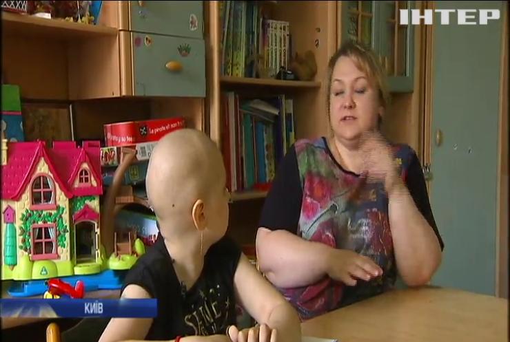 11-річна Олександра потребує дороговартісних ліків