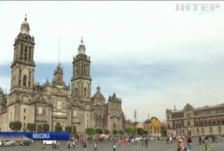 У Мексиці дозволили займатися сексом у громадських місцях
