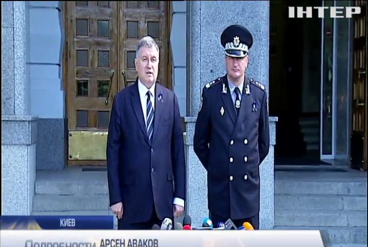 В Киеве Арсен Аваков открыл мемориал памяти сотрудников органов внутренних дел