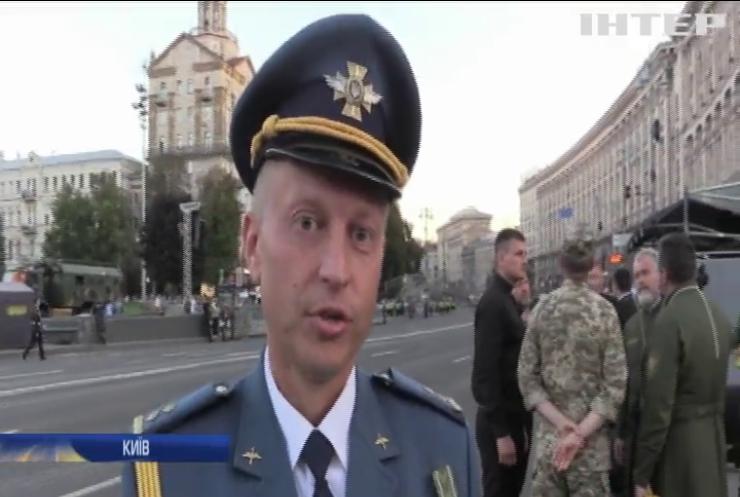 У Києві пройшла фінальна репетиція параду до Дня незалежності