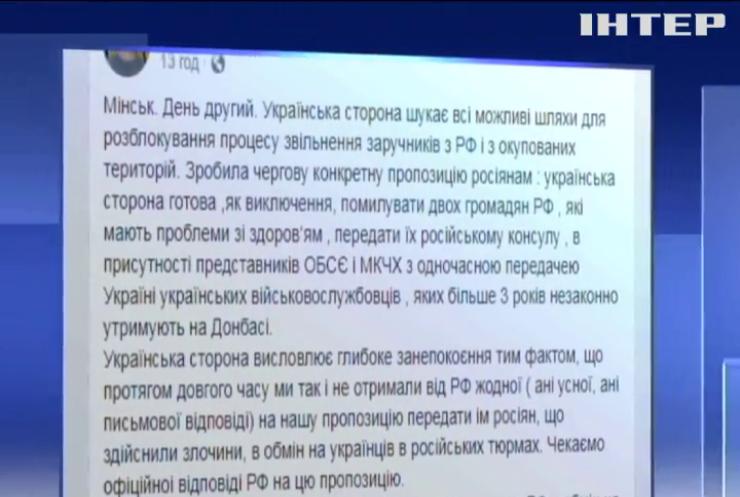 Україна готова обміняти двох росіян на військовополонених