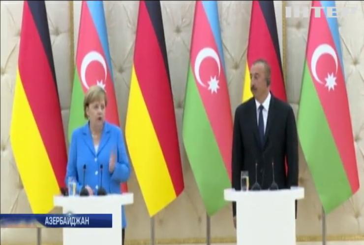 Германия и Азербайджан договорились о поставках газа в ЕС