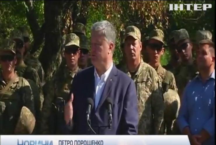 Порошенко підписав закон про підвищення соцзахисту військовослужбовців
