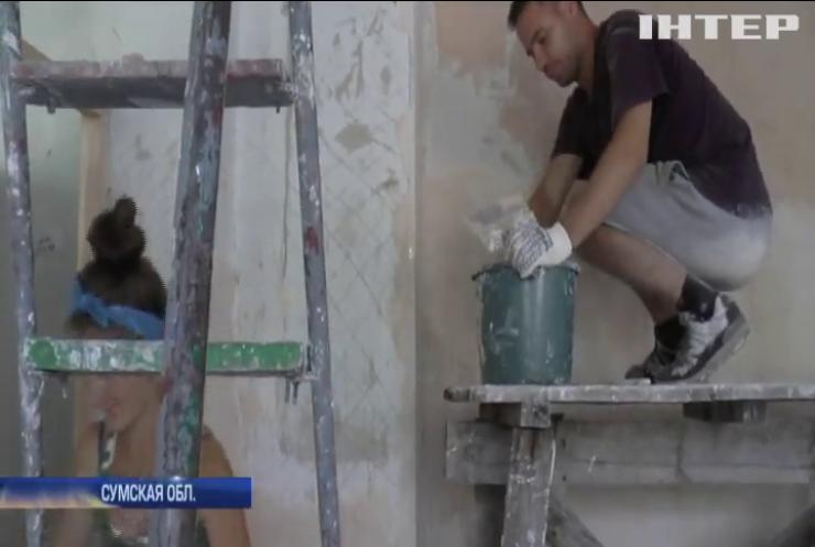 В Сумах волонтеры-строители восстанавливают школу-интернат