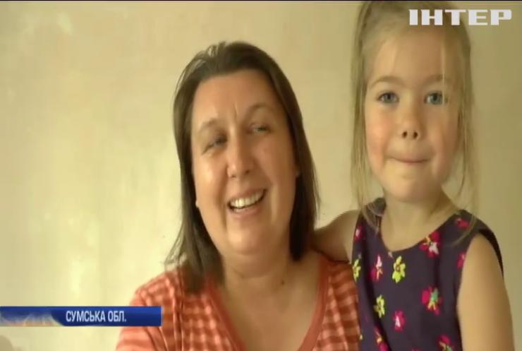 У Сумах волонтери опікуються житлом для багатодітних сімей