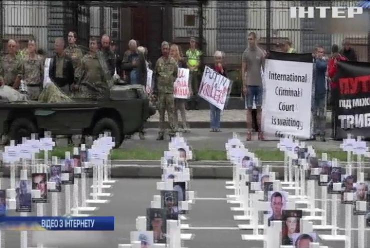 Біля посольства Росії встановили хрести