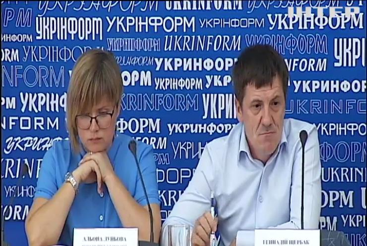 Україна розшукує 294 зниклих без вісти на Донбасі