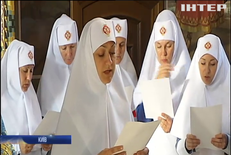 У Києво-Печерській Лаврі відродили традиції сестер милосердя