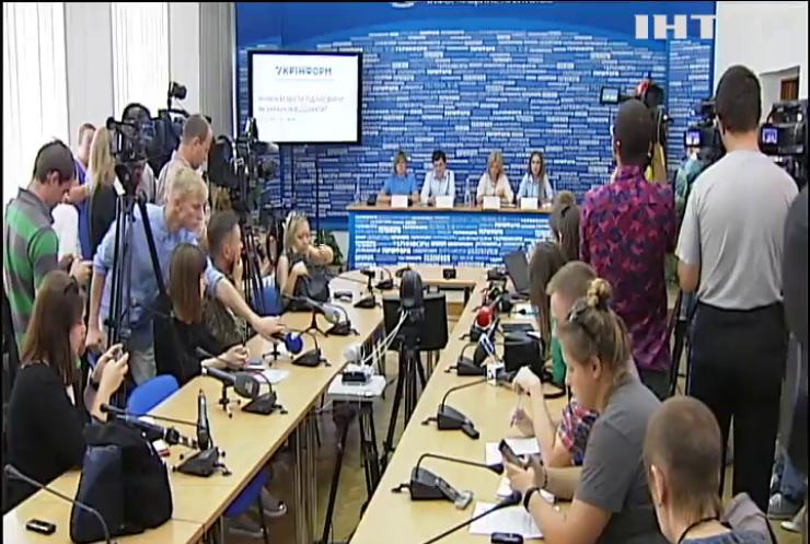 Украина разыскивает 294 пропавших без вести на Донбассе - Ирина Геращенко