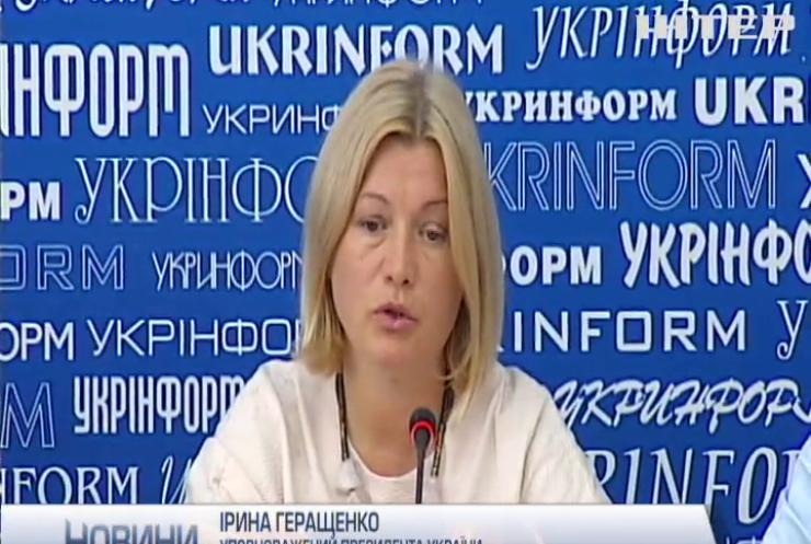 Росія не відповідає на пропозиції України щодо обміну полоненими