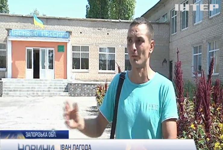 На Запоріжжі батьки учнів двох шкіл оголосили голодування