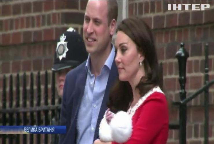Кейт Міддлтон визнали наймоднішою в королівській родині