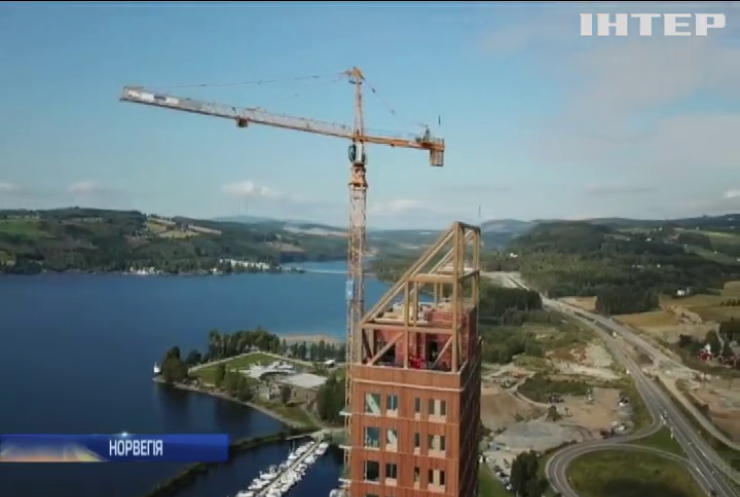 У Норвегії побудували найвищий у світі будинок із дерева