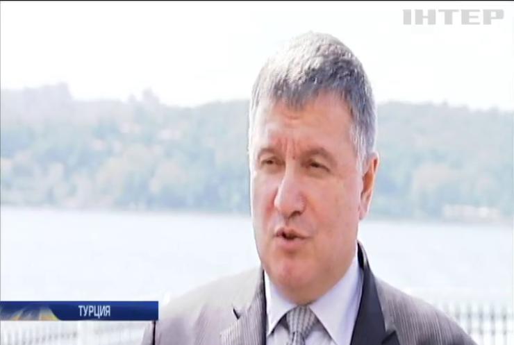 Погранслужбы Украины и Турции расширят взаимодействие - Арсен Аваков