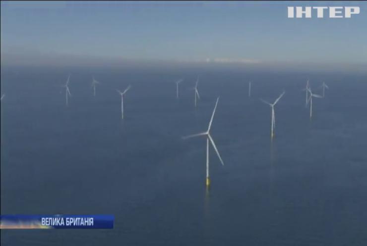 В Ірландському морі відкриють найбільшу вітряну ферму у воді
