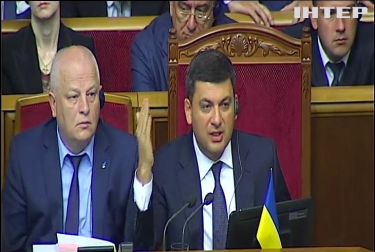 Опалювальний сезон в Україні почнеться вчасно - Гройсман