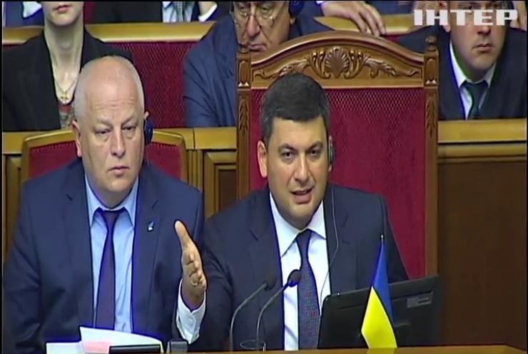Тарифи на опалення: чого чекати українцям?