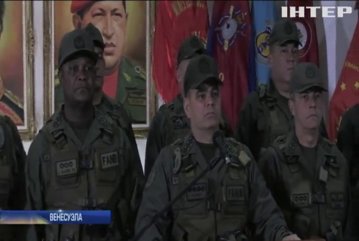 Администрация Трампа обсуждала с повстанцами свержение власти в Венесуэле