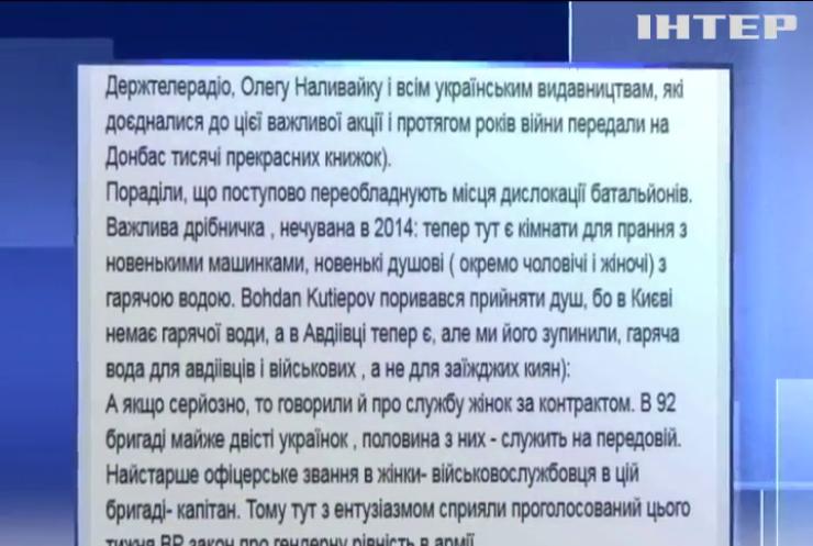 На Донбасі почали боротися з російською пропагандою