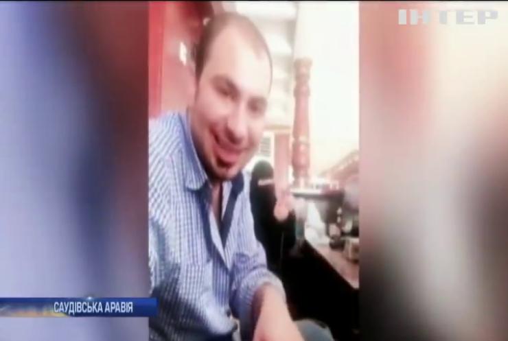 У Саудівській Аравії заарештували чоловіка за сніданок з жінкою