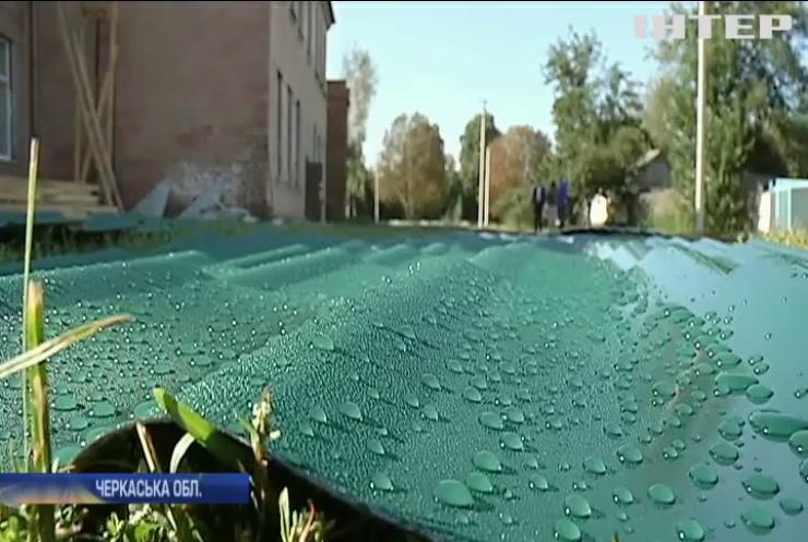 На Черкащині дощ затопив відремонтовану школу