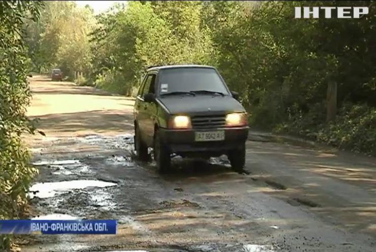 Жителі Прикарпаття вимагають відремонтувати дороги