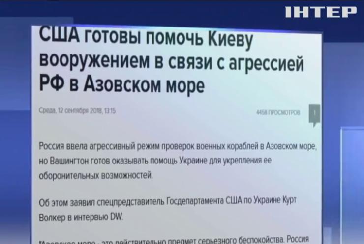 США продолжат поставлять оружие в Украину - Госдеп