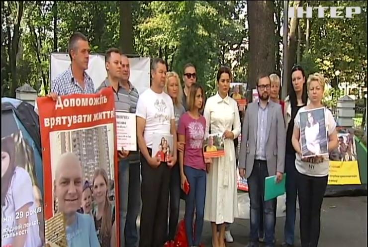 Родственники тяжелобольных украинцев требуют от Минздрава возобновить финансирование медицины за границей