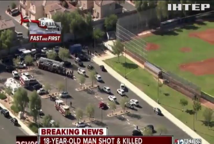 В американской школе застрелили подростка