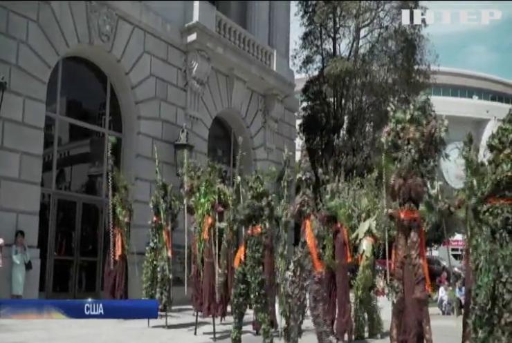 У Сан-Франциско жителі влаштували перфоманс у костюмах дерев