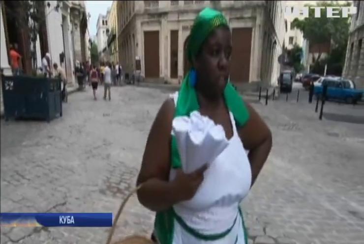 У Кубі відроджують мистецтво прегону
