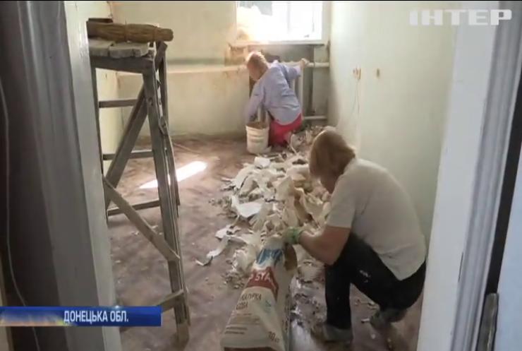 Бойовики обстріляли будівлю Мар'їнської райдержадміністрації