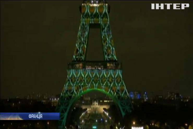 Ілюмінація на Ейфелевій вежі: французи привітали принца Японії