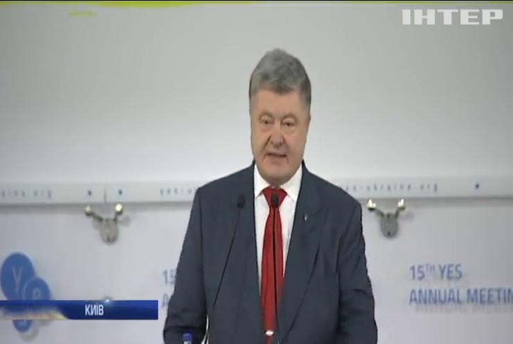 Україна-НАТО: питання євроатлантичної інтеграції вирішено остаточно - Порошенко
