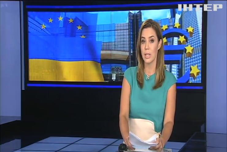 Україна отримає мільярд євро від Євросоюзу
